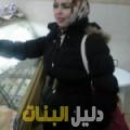 ديانة من القاهرة دليل أرقام البنات و النساء المطلقات