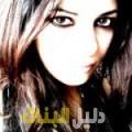 كريمة من محافظة طوباس دليل أرقام البنات و النساء المطلقات