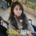 عبير من القاهرة أرقام بنات للزواج