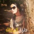 سميرة من محافظة طوباس دليل أرقام البنات و النساء المطلقات