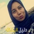 ريحانة من حلب أرقام بنات للزواج