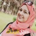 مريم من دمشق أرقام بنات للزواج