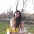 حفيضة من حلب دليل أرقام البنات و النساء المطلقات