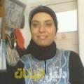 نادية من محافظة سلفيت أرقام بنات للزواج
