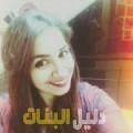 نادية من جونيه دليل أرقام البنات و النساء المطلقات