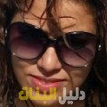 صباح من ولاد تارس أرقام بنات للزواج