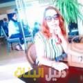 أمينة من حلب أرقام بنات للزواج
