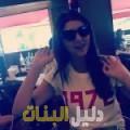 أروى من أبو ظبي أرقام بنات للزواج