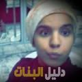ريهام من حلب أرقام بنات للزواج