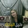 هداية من القاهرة دليل أرقام البنات و النساء المطلقات