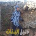 حورية من محافظة سلفيت أرقام بنات للزواج