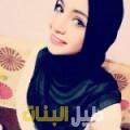 عتيقة من أبو ظبي أرقام بنات للزواج