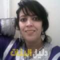 ميار من دمشق أرقام بنات للزواج