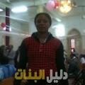 نور هان من بنغازي أرقام بنات للزواج