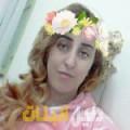 رهف من محافظة سلفيت أرقام بنات للزواج