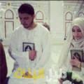 أحلام من دمشق أرقام بنات للزواج