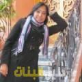 نهى من دمشق أرقام بنات للزواج