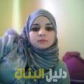 سمية من محافظة سلفيت أرقام بنات للزواج