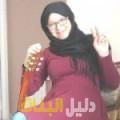 خولة من أبو ظبي أرقام بنات للزواج