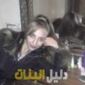 رحمة من حلب أرقام بنات للزواج
