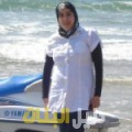 ولاء من محافظة طوباس أرقام بنات للزواج