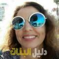فاطمة من ولاد تارس أرقام بنات للزواج