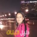 جنات من بيروت أرقام بنات للزواج