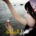 وصال من أبو ظبي أرقام بنات للزواج