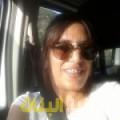 غادة من القاهرة دليل أرقام البنات و النساء المطلقات