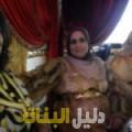 نبيلة من عنابة أرقام بنات للزواج