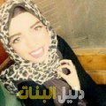زوبيدة من محافظة سلفيت أرقام بنات للزواج