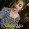 جميلة من الدار البيضاء أرقام بنات للزواج