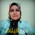 غيتة من القاهرة أرقام بنات للزواج