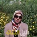 وسيمة من القاهرة أرقام بنات للزواج
