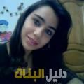 أمال من أبو ظبي دليل أرقام البنات و النساء المطلقات