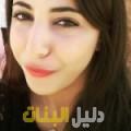 سمرة من القاهرة أرقام بنات للزواج