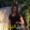 رهف من بنغازي أرقام بنات للزواج