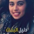 حلومة من بنغازي أرقام بنات للزواج