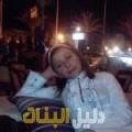 عبلة من حلب أرقام بنات للزواج