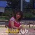 عالية من القاهرة أرقام بنات للزواج