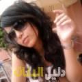 سلمى من حلب أرقام بنات للزواج