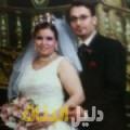لمياء من محافظة طوباس أرقام بنات للزواج