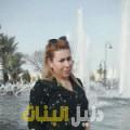 ريهام من دمشق أرقام بنات للزواج