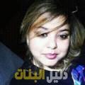 نيات من القاهرة أرقام بنات للزواج