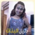 وجدان من بنغازي أرقام بنات للزواج