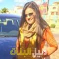 سمح من أبو ظبي أرقام بنات للزواج