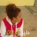 ميرال من حلب أرقام بنات للزواج