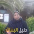ابتسام من بنغازي أرقام بنات للزواج