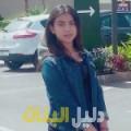 ياسمين من قرية عالي أرقام بنات للزواج