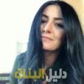 وهيبة من أبو ظبي دليل أرقام البنات و النساء المطلقات